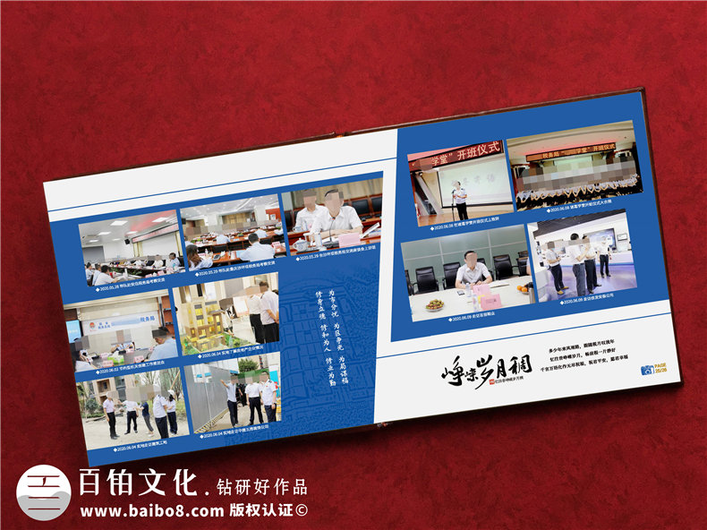 国家税务局领导个人工作相册设计-国税局领导调离岗位卸任纪念册