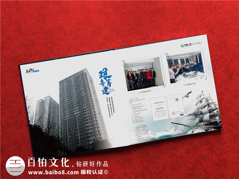 企业同事纪念册-企业团建活动纪念册设计的方法第2张-宣传画册,纪念册设计制作-价格费用,文案模板,印刷装订,尺寸大小