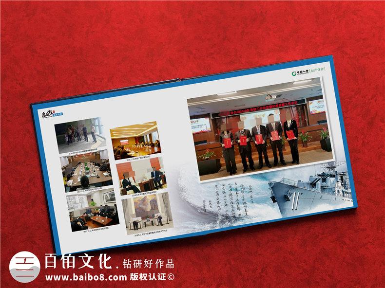 企业同事纪念册-企业团建活动纪念册设计的方法第3张-宣传画册,纪念册设计制作-价格费用,文案模板,印刷装订,尺寸大小
