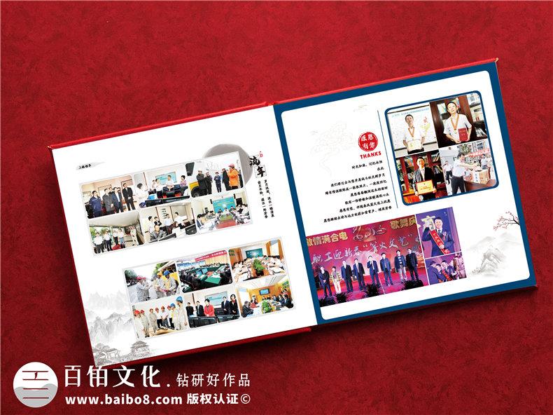 国家电网公司领导荣休纪念册-高档供电局领导退休相册设计