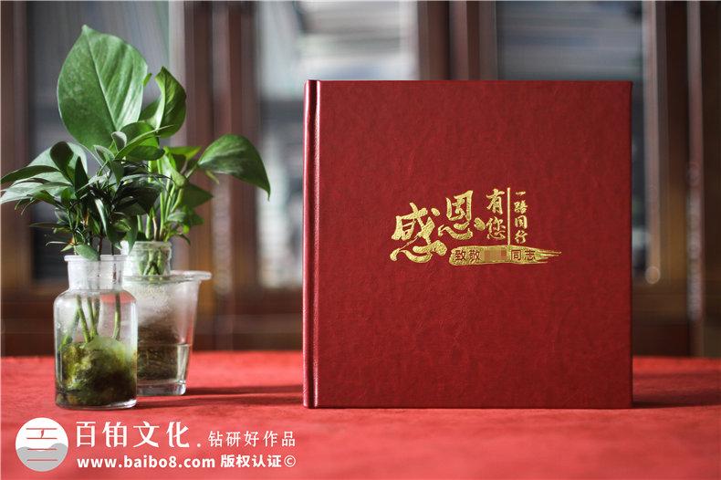 制作党政领导人卸任纪念册-领导工作期间相册设计