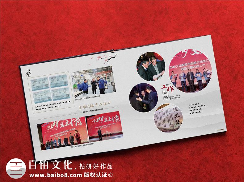 纪念册定制设计的内容-制定完整的纪念册设计方案第2张-宣传画册,纪念册设计制作-价格费用,文案模板,印刷装订,尺寸大小