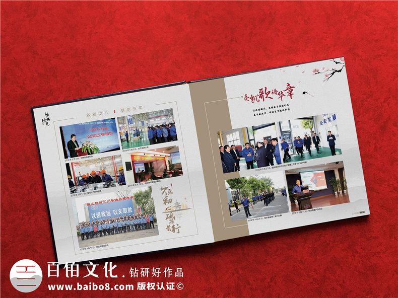 纪念册定制设计的内容-制定完整的纪念册设计方案第3张-宣传画册,纪念册设计制作-价格费用,文案模板,印刷装订,尺寸大小
