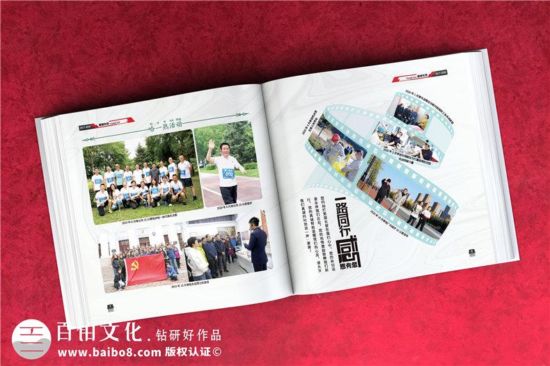 领导活动纪念相册-单位搞活动做成纪实画册影集