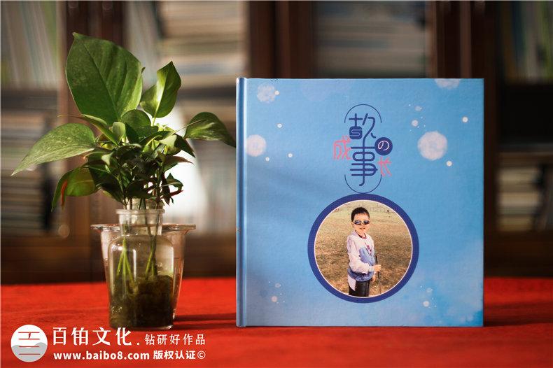 小学生成长纪念册-特别的礼物成长留念相册设计