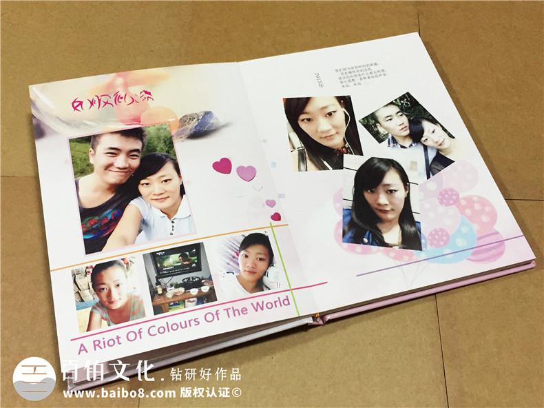 爱情相册制作,爱情纪念册制作,代表7年爱情的纪念册制作