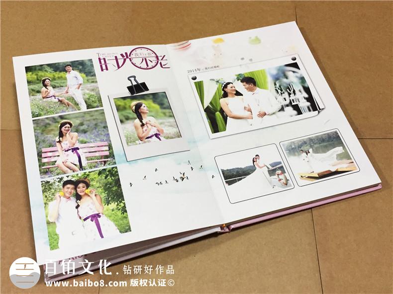 结婚十周年纪念册_情侣相册定制_恋爱纪念册设计