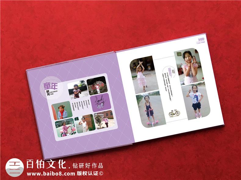 送给女儿十八岁成人礼的成长相册-成人礼送女儿纪念册寄语怎么写