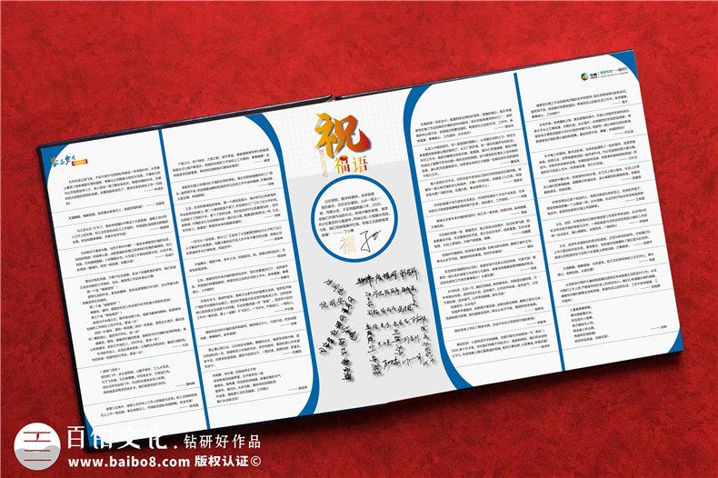 党政领导工作相册制作如何分类-领导退休纪念册架构