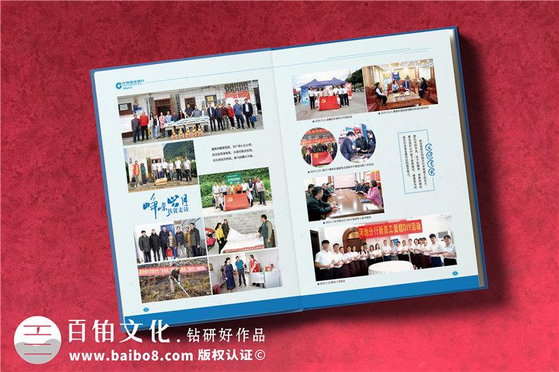 建设银行领导履新纪念画册-赠送给领导的升迁图册