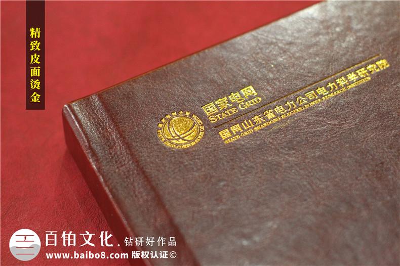 到龄退休职工留言册-告别上级领导退休纪念册