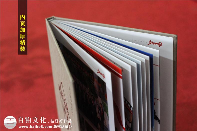 人大领导退休纪念画册-人大主任退休回忆录相册制作