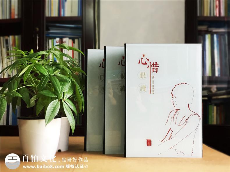 生日相册定制_生日礼物纪念册_个人影集