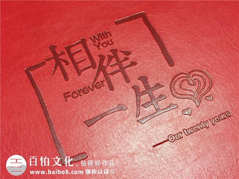结婚周年纪念册设计 一份结婚纪念册代表甜蜜幸福的生活