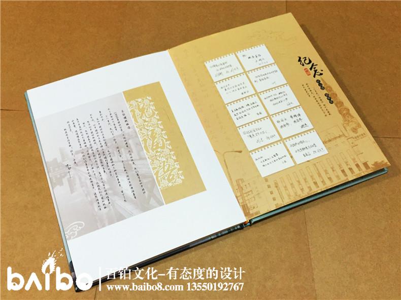 同事离职纪念册制作-退休纪念册-退休送什么礼物
