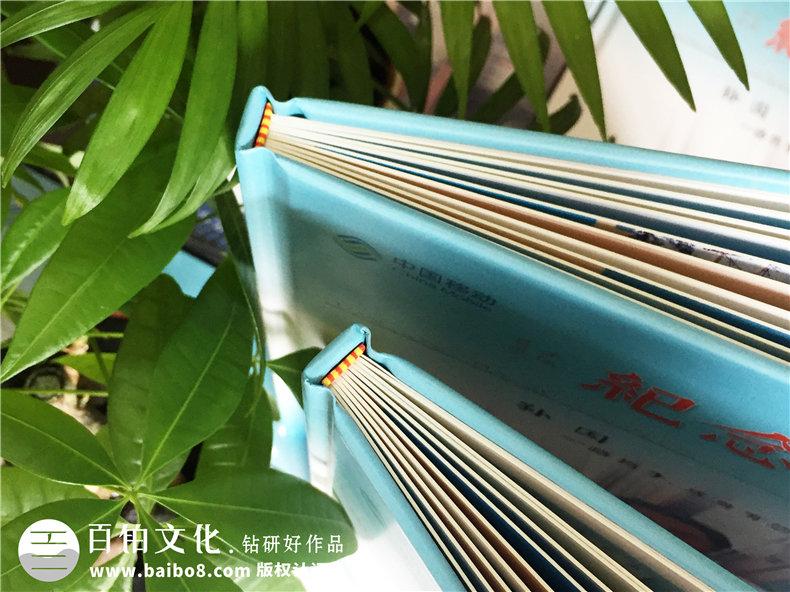 退休纪念册-送给领导或同事的一份珍藏版礼物