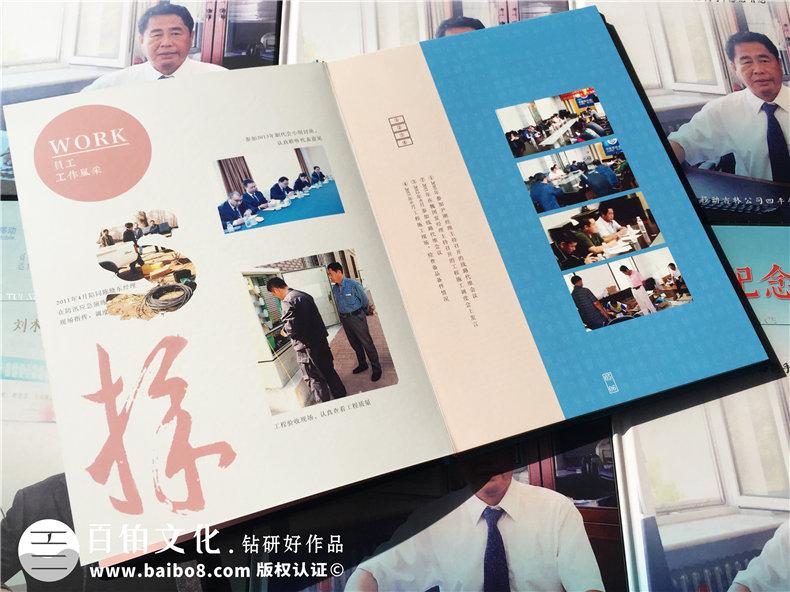 退休纪念册_送给领导或同事的一份珍藏版礼物