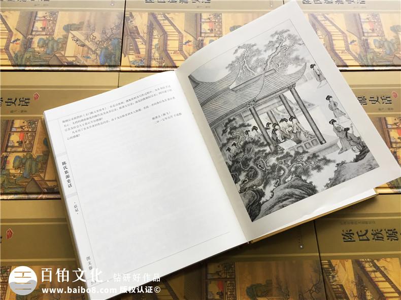 个人作品集画册设计-回忆录印制成书-影集排版