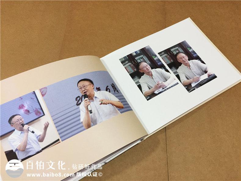 给退休的父亲做一本纪念相册,目送他渐远的背影