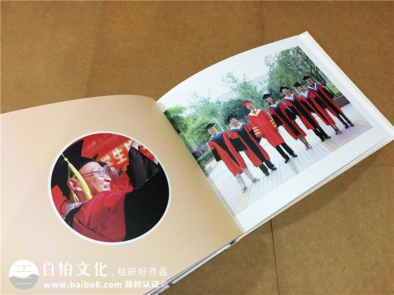送老师一本退休纪念册礼品,用照片书相册表祝福