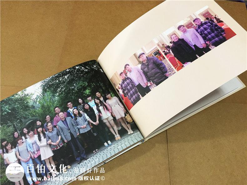 献给老师的纪念册制作 时光纪念册怎么做 纪念美好时光