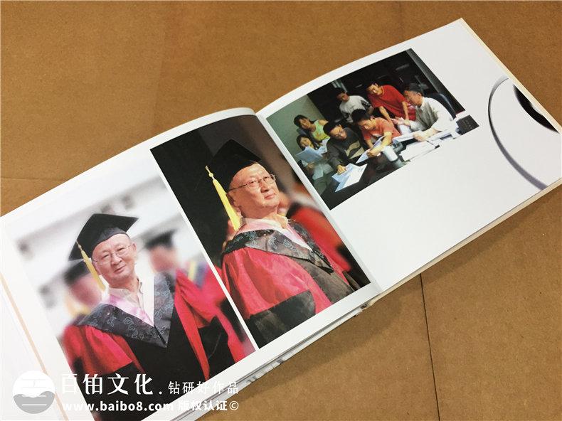 送给老师的生日相册,生日纪念册设计和文字寄语