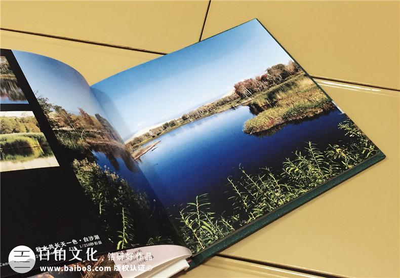印象北疆摄影作品集|成都个人作品集自费出版