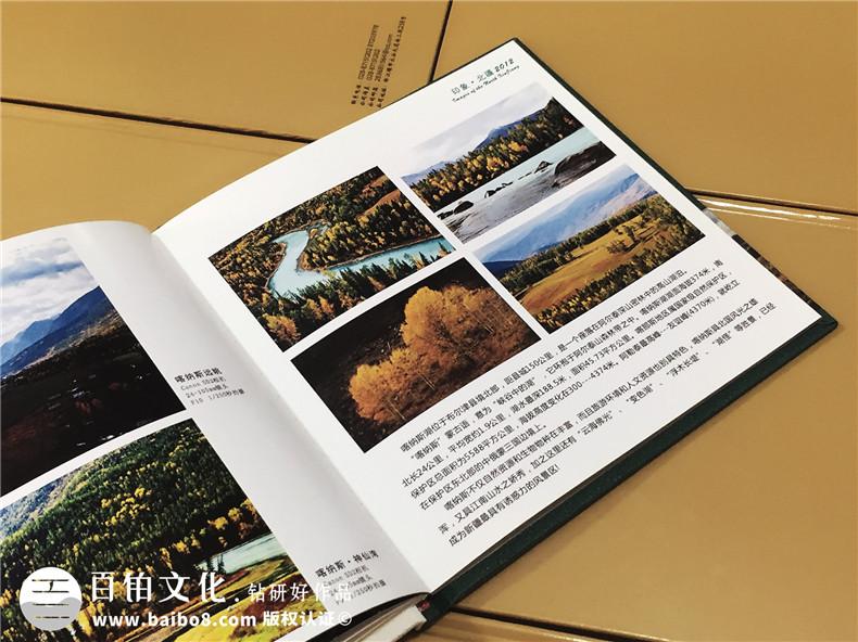 印象北疆摄影作品集做成书-成都个人作品集自费出书