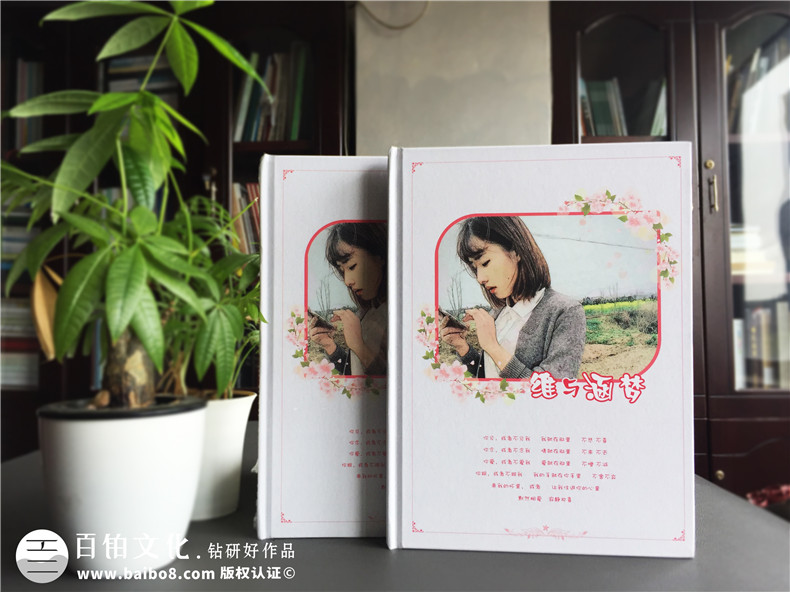 情侣纪念册定制_恋爱表白相册_送给男女朋友的礼