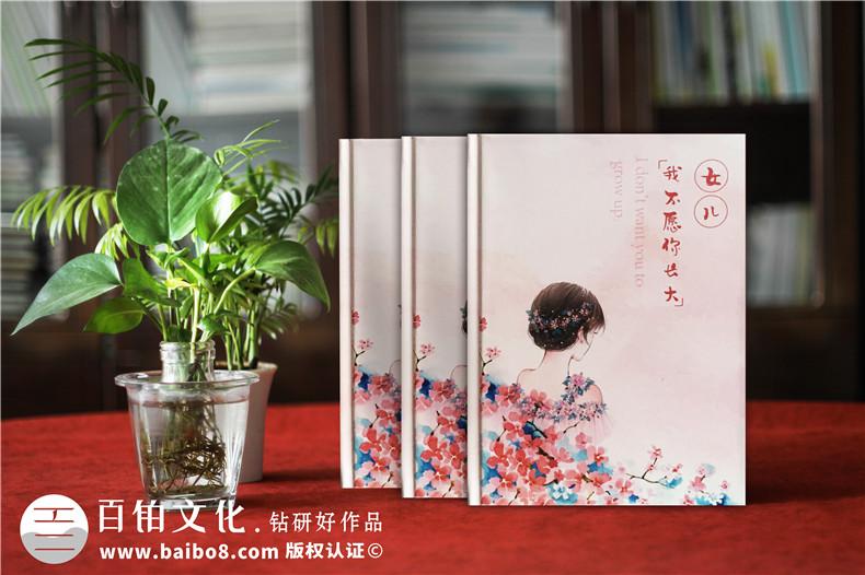个人纪念册问题-成长纪念册有哪些类型第1张-宣传画册,纪念册设计制作-价格费用,文案模板,印刷装订,尺寸大小