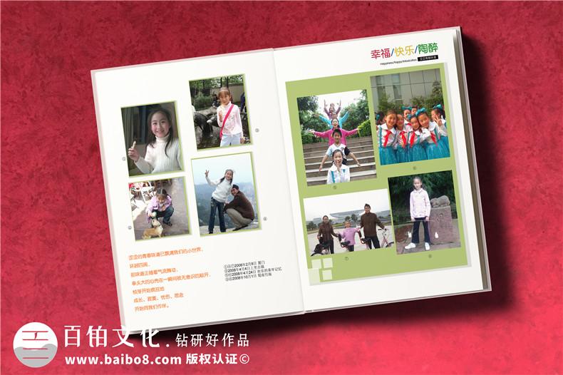 成人礼相册怎么做,18岁个人成长纪念册封面设计