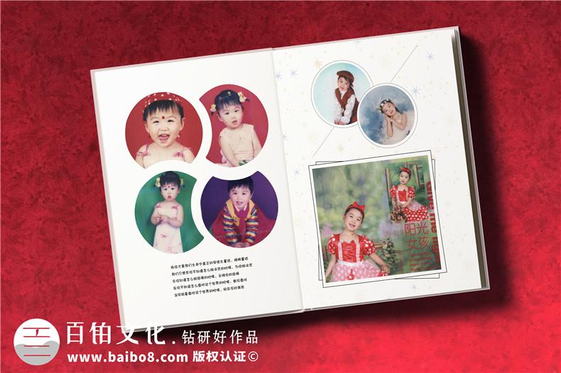 童年纪念相册怎么做,为宝宝成长成人礼定制画册