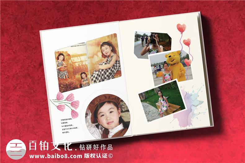 宝宝纪念册-满月宝宝纪念册应该怎么制作第2张-宣传画册,纪念册设计制作-价格费用,文案模板,印刷装订,尺寸大小