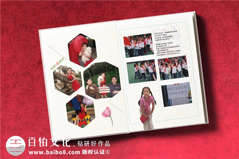 宝宝纪念册-满月宝宝纪念册应该怎么制作第3张-宣传画册,纪念册设计制作-价格费用,文案模板,印刷装订,尺寸大小