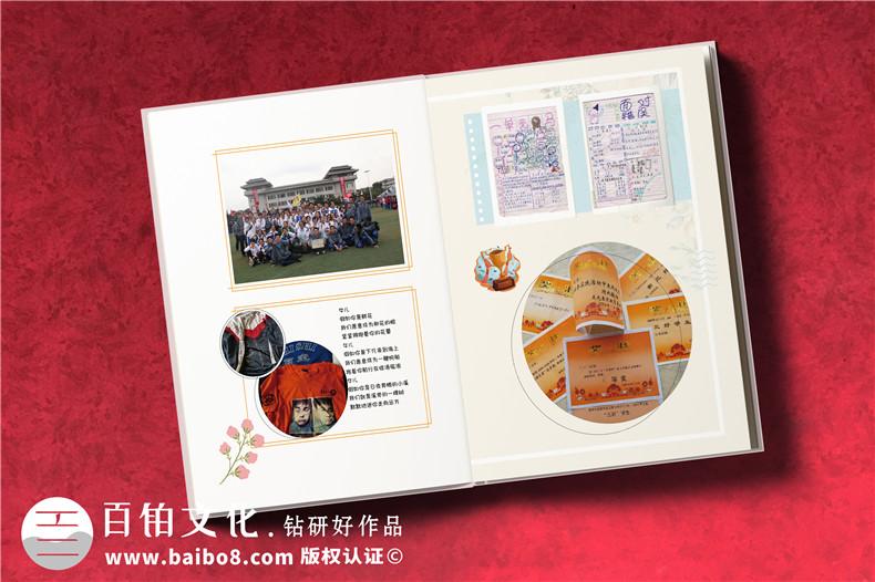 宝宝纪念册-满月宝宝纪念册应该怎么制作第4张-宣传画册,纪念册设计制作-价格费用,文案模板,印刷装订,尺寸大小