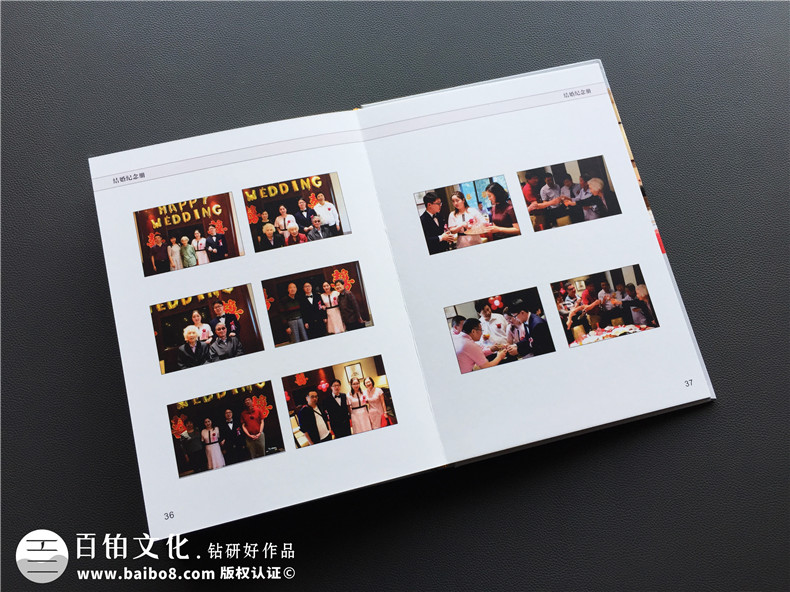 结婚纪念册设计-结婚新人的纪念册内页应该怎么排版第3张-宣传画册,纪念册设计制作-价格费用,文案模板,印刷装订,尺寸大小