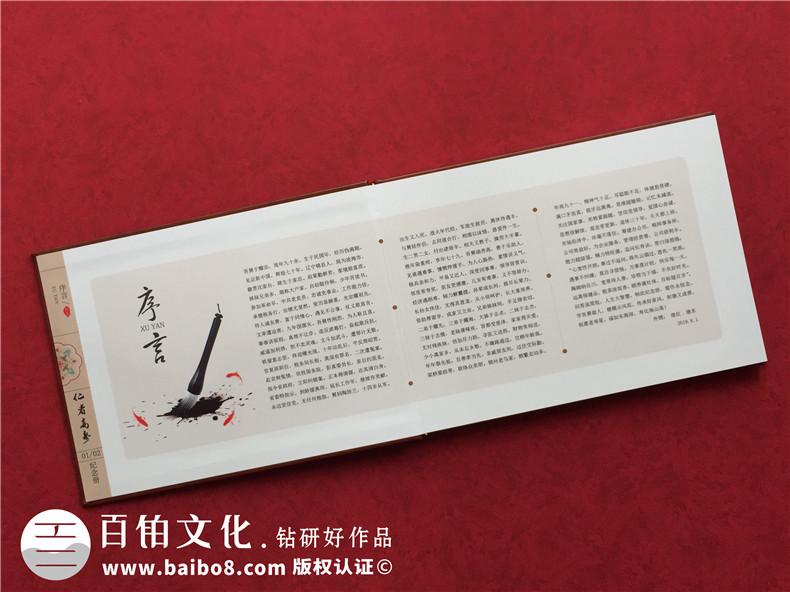 给老人祝寿生日相册设计制作_家庭影集纪念册定制
