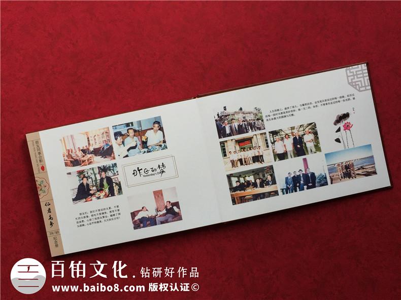 给老人祝寿生日相册设计制作-家庭影集纪念册定制