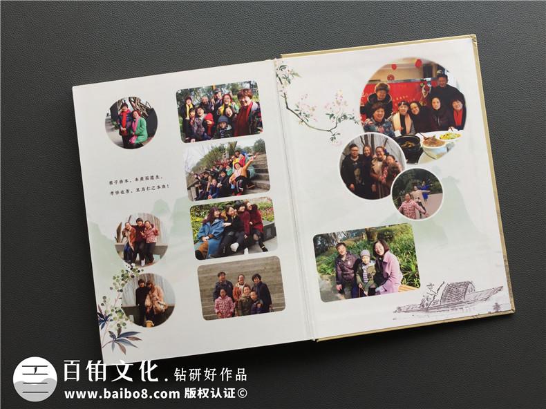 家庭纪念册制作 全家福相册排版与制作只为纪念幸福美满家庭!