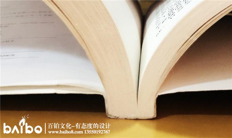 成都个人回忆录出书_文集作品集印制成书