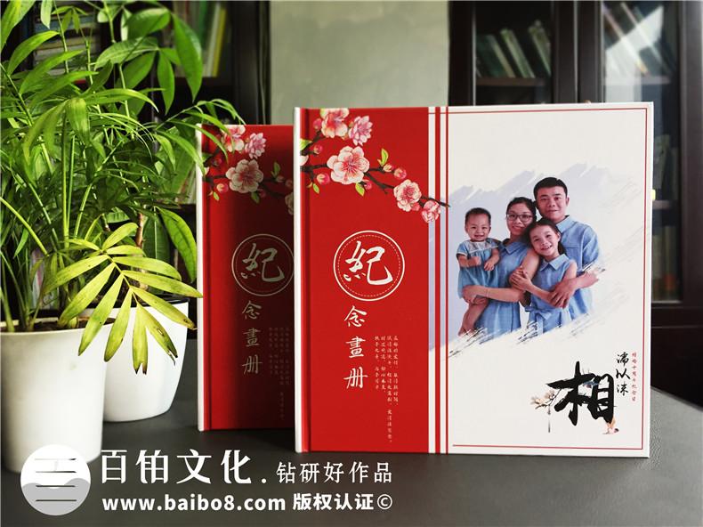 结婚十周年相册影集制作 结婚纪念日相册设计 结婚纪念册定制
