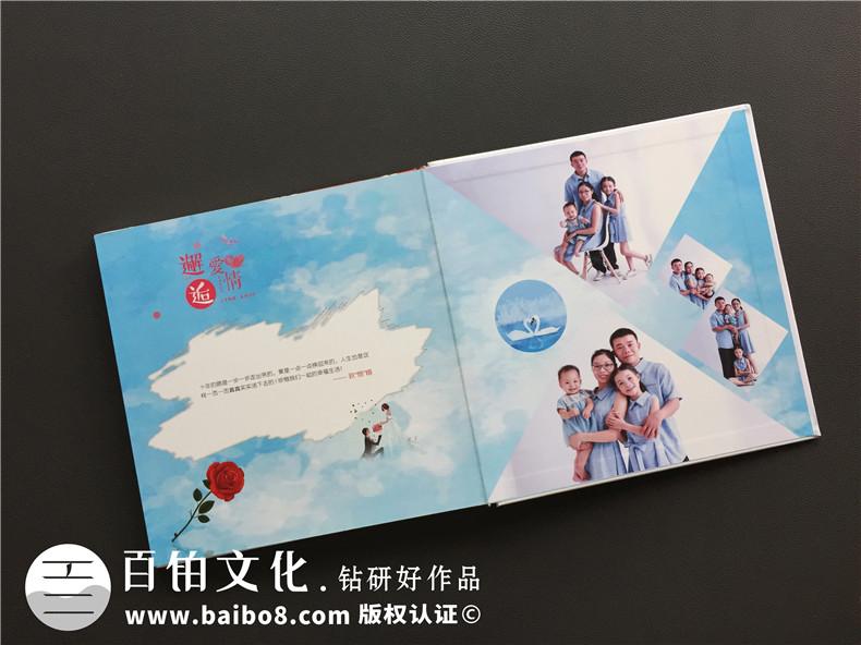 一次家庭纪念册设计经历-设计家庭聚会纪念册的方法第4张-宣传画册,纪念册设计制作-价格费用,文案模板,印刷装订,尺寸大小