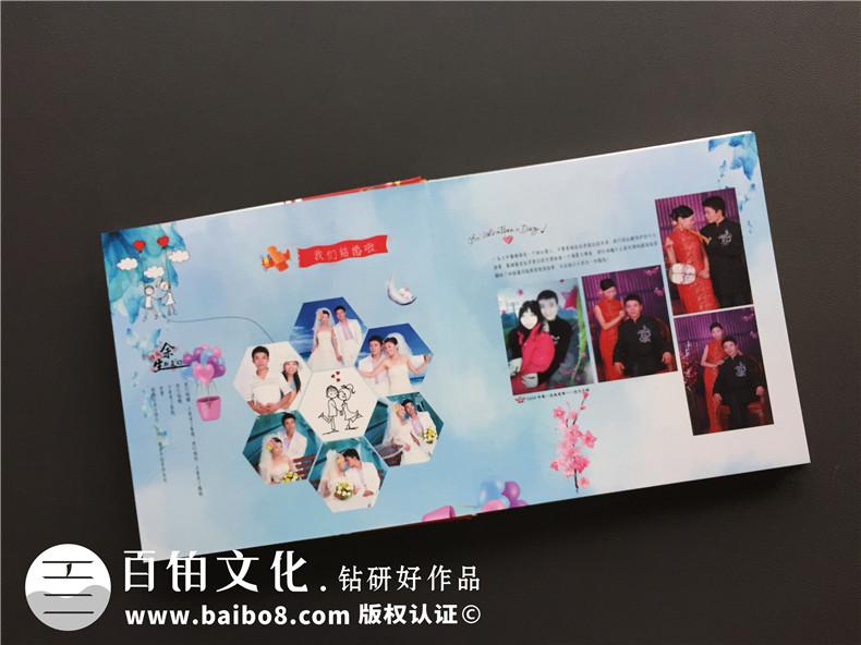 结婚纪念册制作-翻新恋爱纪念册记录爱情的各种模样第2张-宣传画册,纪念册设计制作-价格费用,文案模板,印刷装订,尺寸大小