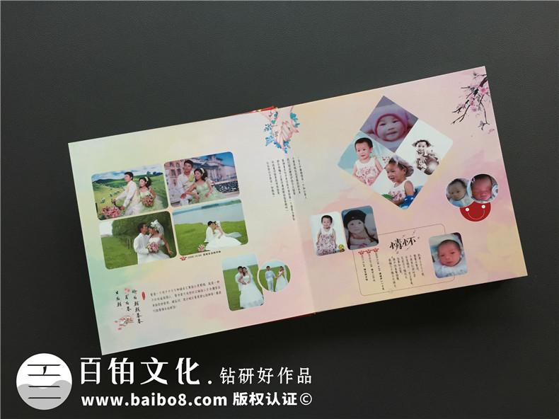 结婚纪念日礼物制作一本回忆满满的结婚纪念册 纪念甜蜜的生活!