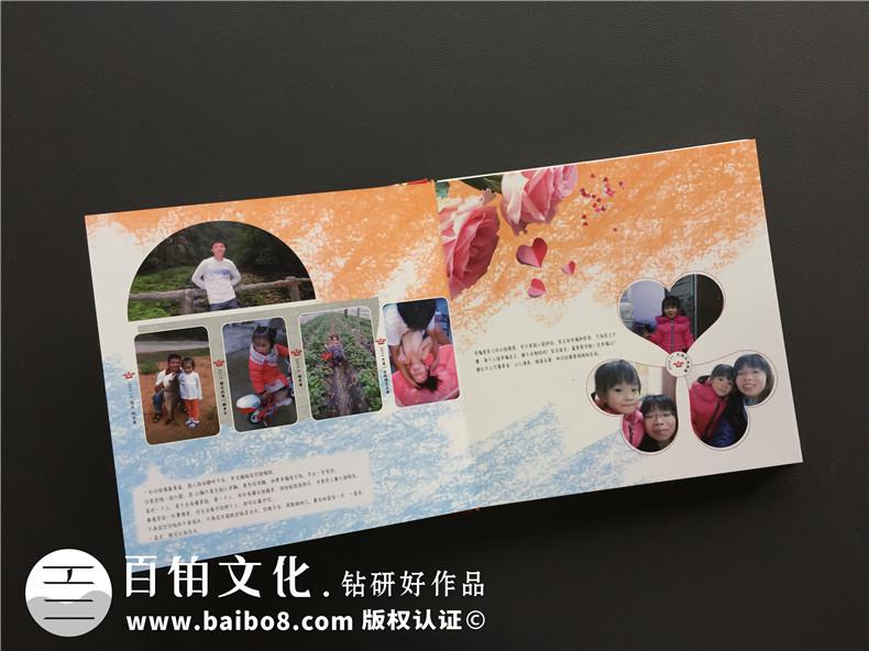 结婚纪念册 一本完整的周年结婚纪念册包含哪些内容板块呢?