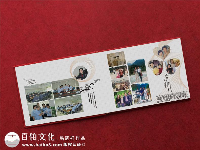 【领导离职相册】领导离任画册 送退休领导留念纪念册