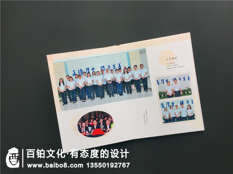 制作领导退休纪念册-感恩领导的知遇之恩第3张-宣传画册,纪念册设计制作-价格费用,文案模板,印刷装订,尺寸大小