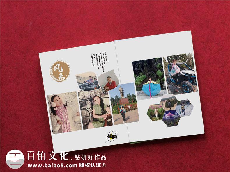 【老员工离职纪念册】给同事离职的纪念画册,送退休同事的临别礼物