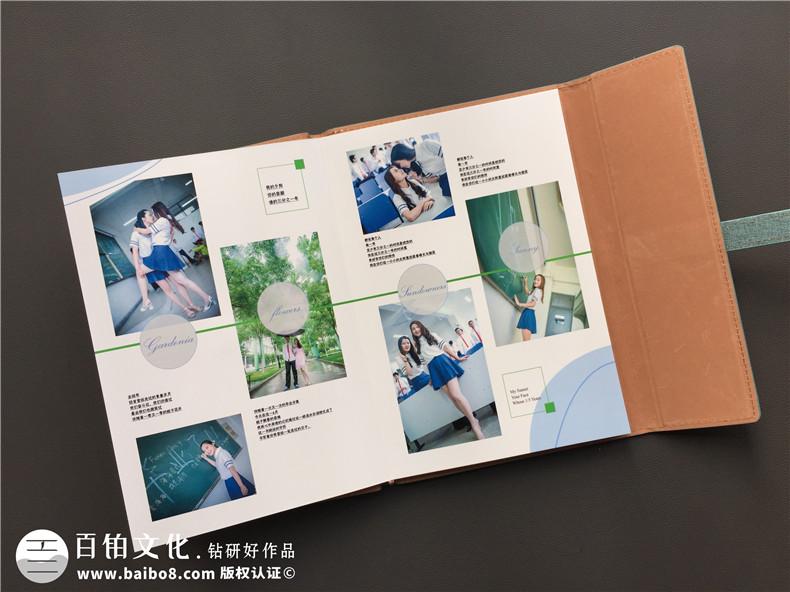 个人时光集相册制作-拾起逝去的青春做成一本感动影集-「致自己」