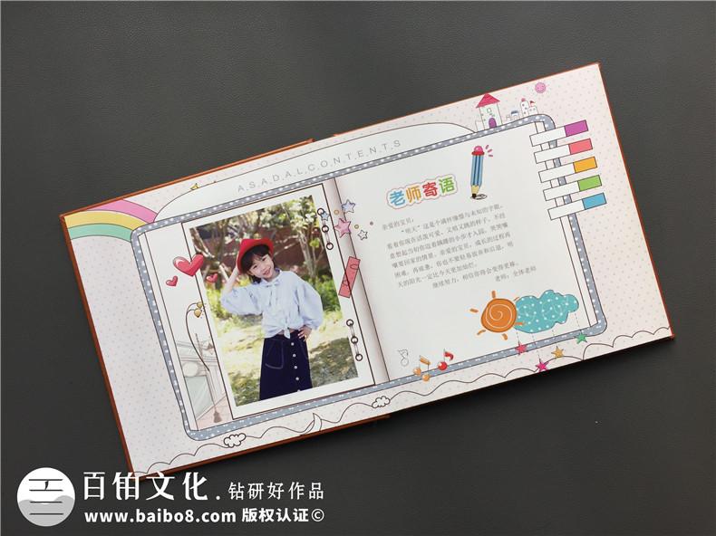 宝宝成长记录纪念册制作样板-宝贝长大了想给她排版一本相册